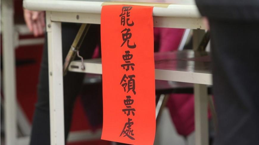 圖/中央社 從林志嘉到黃國昌 歷來7次立委罷免案都沒過