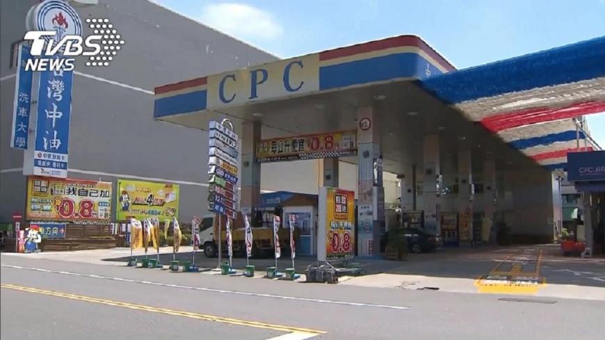 圖/TVBS 中油明年推現金自助加油 提供多元支付