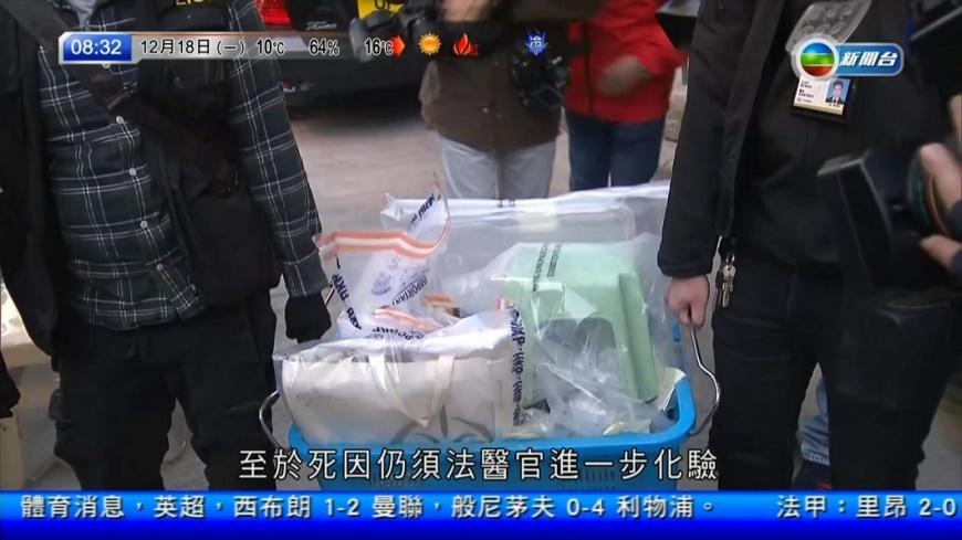 圖/TVB