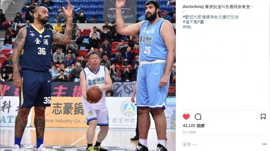 柯文哲IG常PO出有趣照片,吸引許多人按讚。圖/instagram