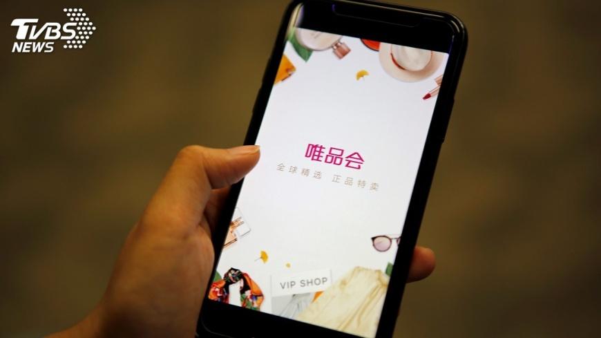 圖/達志影像路透社 騰訊、京東投資8.6億美元 入股電商唯品會