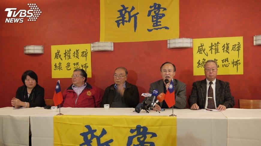 圖/中央社 王炳忠遭調查 新黨華府之友集會聲援
