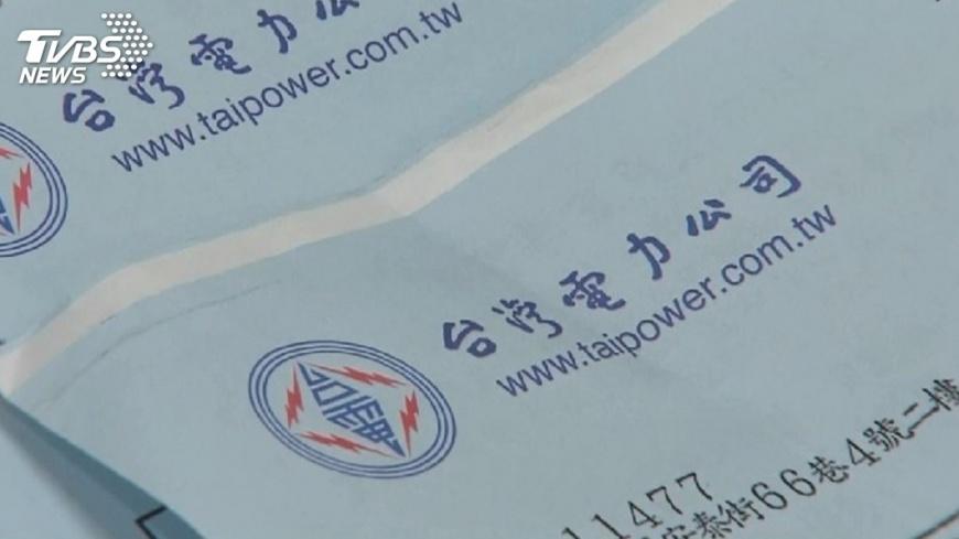 圖/TVBS 北市設「稅費e帳簿」平台 民眾再不會忘記繳費