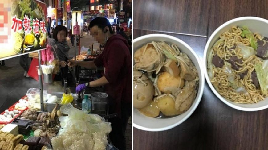 西門町某滷味攤爆出疑似坑殺遊客。圖/翻攝Travel Taiwan By Yourself เที่ยวไต้หวันด้วยตัวเอง臉書 報警取締!西門町滷味「2碗490」 商圈怒:太誇張