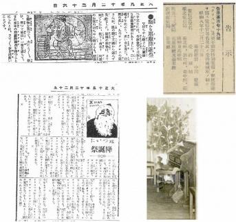 《臺灣日日新報》上出現的聖誕節報導。(臺北地方異聞工作室,「 Prince Wang」先生提供)