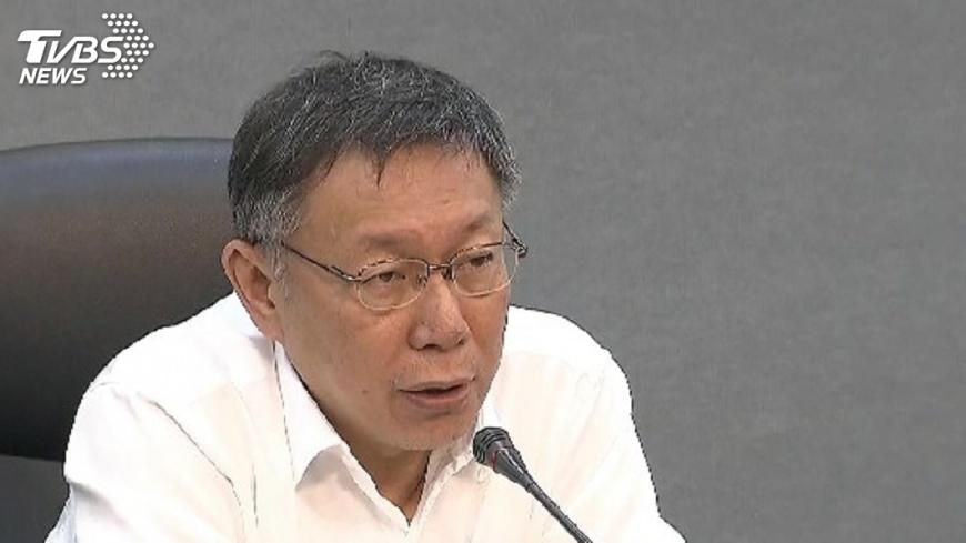 圖/TVBS 柯文哲:選舉費用太高 整垮台灣政商關係