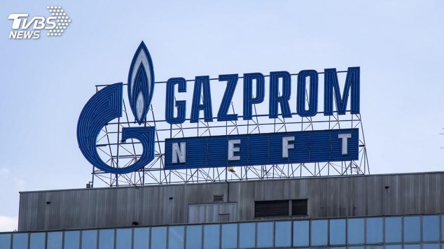 示意圖/TVBS 俄烏天然氣爭議仲裁出爐 雙方都宣稱贏