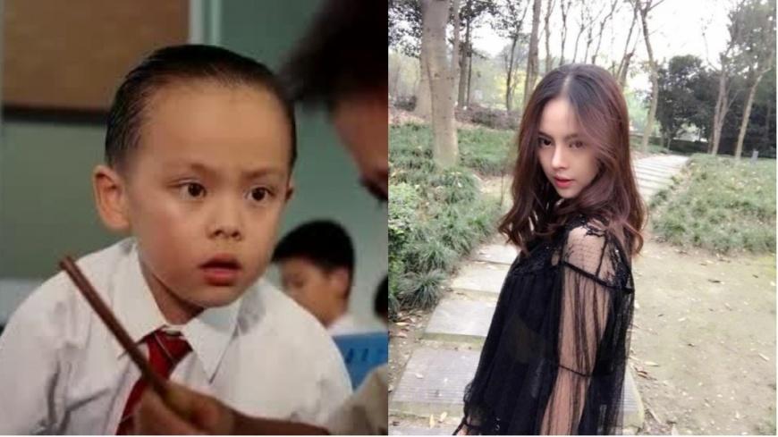 圖/翻攝自微博、網路 同一個!《長江七號》童星轉大人 竟變絕美少女