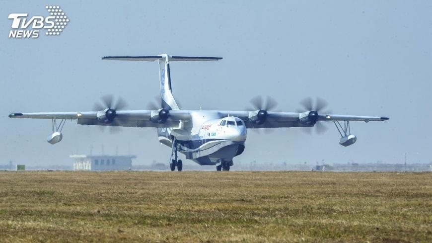 圖/中央社 陸造世界最大水陸兩棲飛機 首飛成功