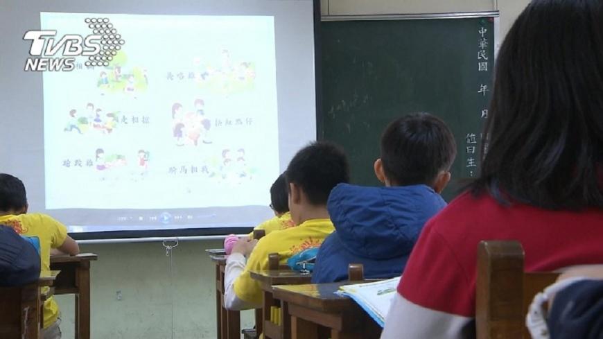 圖/TVBS 實驗完全中學  北市擬5年內成立