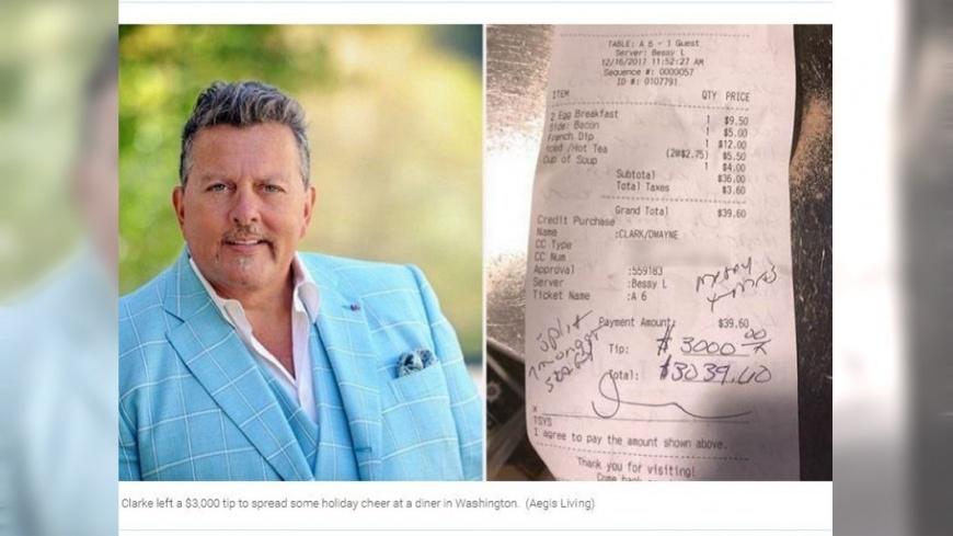 美國這名佛心CEO在用餐後,給了咖啡廳員工9萬元的小費。(圖/翻攝自福斯新聞) 佛心CEO!他點1千元餐點給9萬小費 員工全哭了