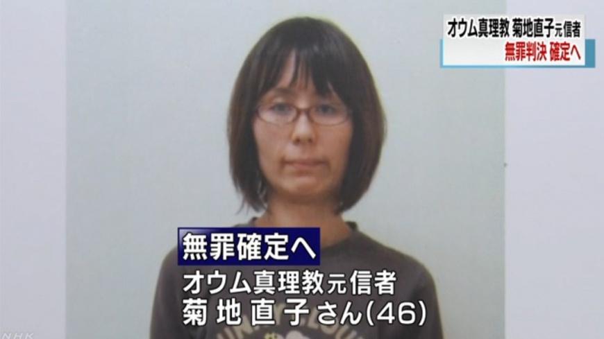 圖/翻攝日本《每日新聞》 涉地鐵毒氣殺人案 女教徒逃亡17年獲判無罪