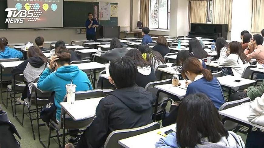 圖/TVBS 非以公私立區分 教長:名額規劃回歸辦學績效