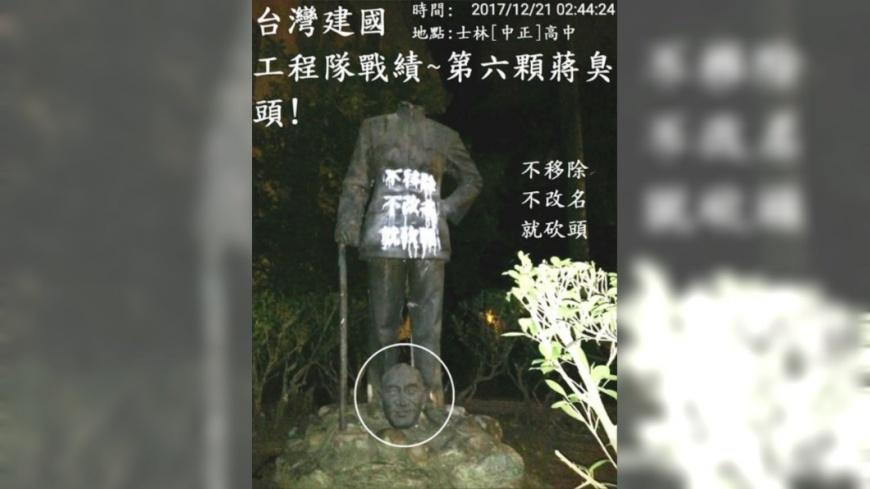 圖/台灣建國工程隊臉書