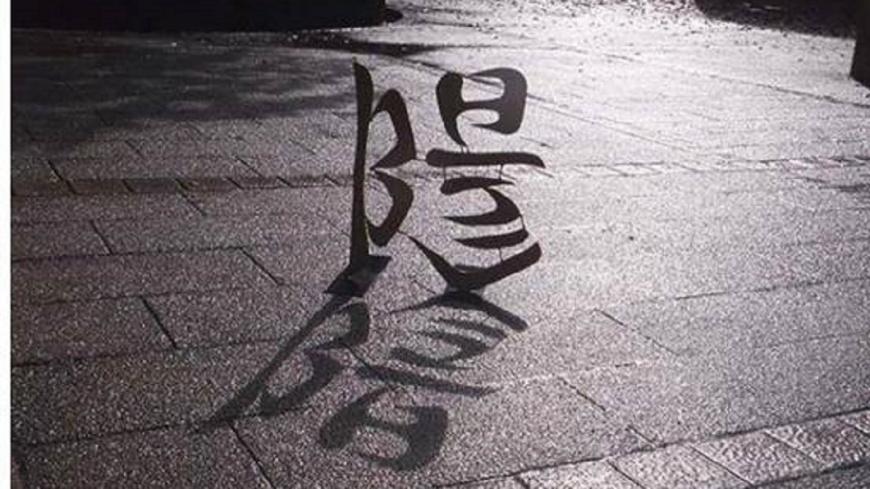翻攝/grapee.jp