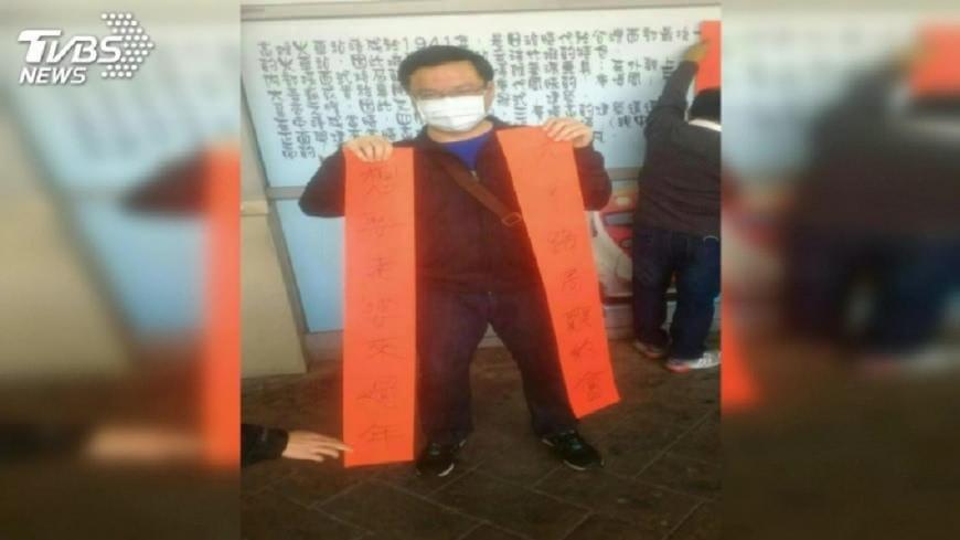 圖/TVBS 資方追殺!猝死台鐵車長「溢領28元」 涉詐欺遭查辦