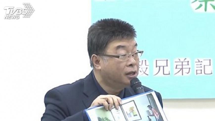 圖/TVBS資料畫面 控林崑海涉入選舉賭盤 邱毅無罪確定