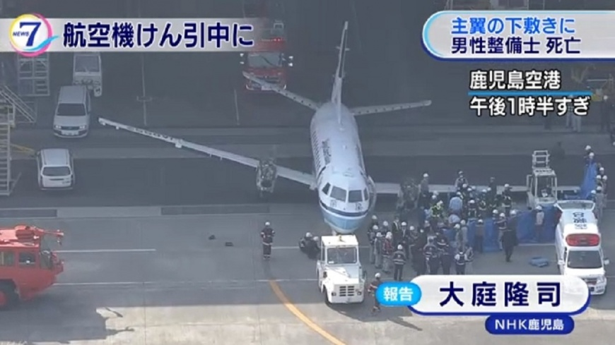 圖/NHK 日鹿兒島機場 維修員遭飛機重壓喪命