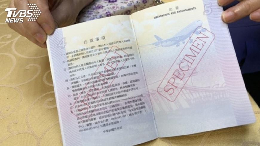 護照誤植再懲處 領務局副局長申誡2次