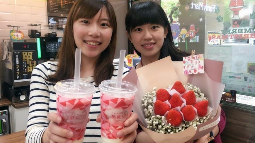 全家提供 冬季限定粉紅商機 草莓冰沙、花束超吸睛