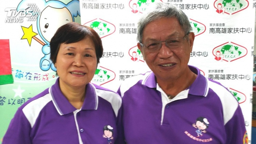 圖/中央社 退休夫婦任愛心志工12年 「要做到做不動為止」