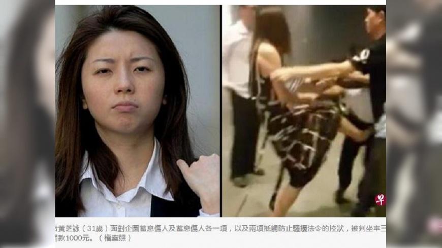 台女黃芝詠在新加坡酒醉後暴打司機和女保全,當時還嗆聲:我有的是錢。(圖/翻攝自聯合早報) 酒醉台女嗆「我有的是錢」 暴打司機入獄3周當庭哭泣