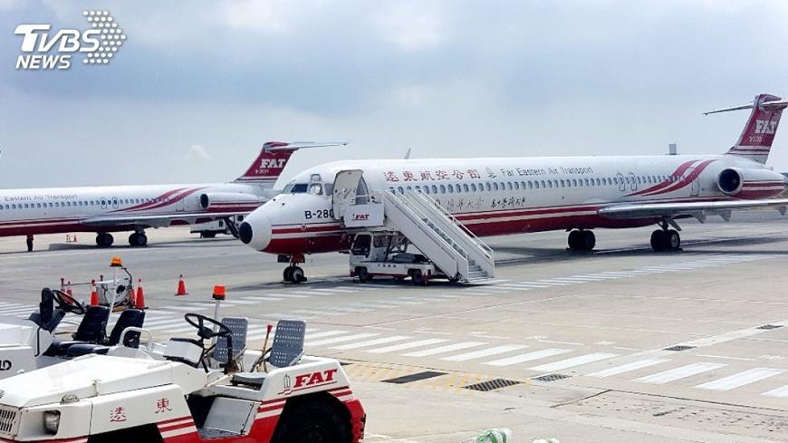 圖/中央社 遠航新機週末輕鬆遊 官網訂位享優惠