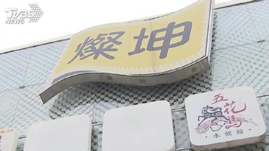 圖/TVBS 變形工時宣導單惹議 燦坤:符合勞基法