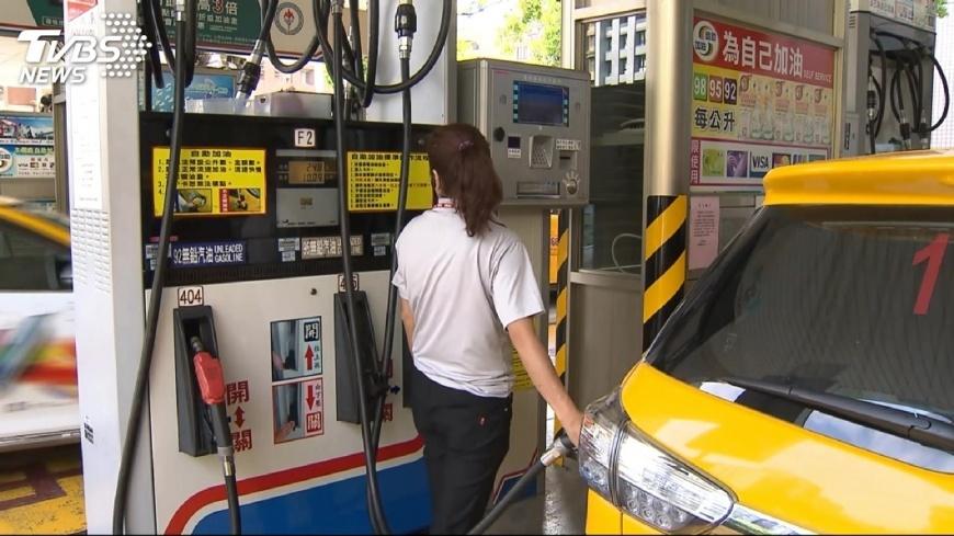 圖/TVBS 慢點加油過好年 汽柴油12日調降0.6元