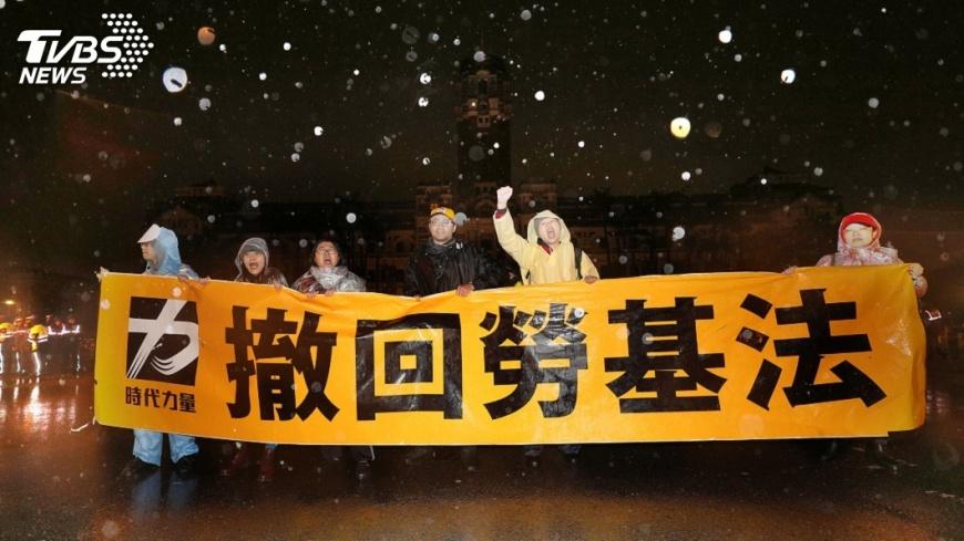 圖/中央社 時力違法集會58小時 警:人道保護帶離