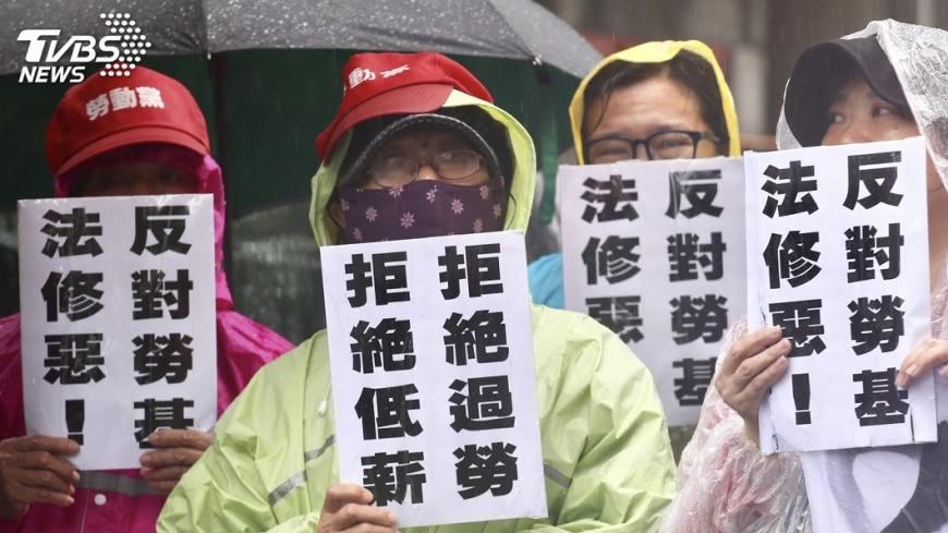圖/中央社 勞基法修法 立法院繼續朝野協商