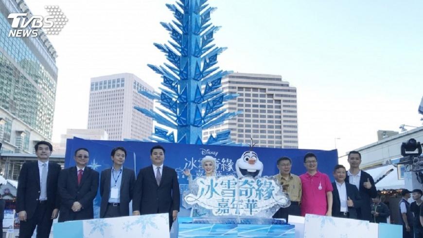 圖/中央社 迪士尼魅力大!台北101今年續合作辦活動