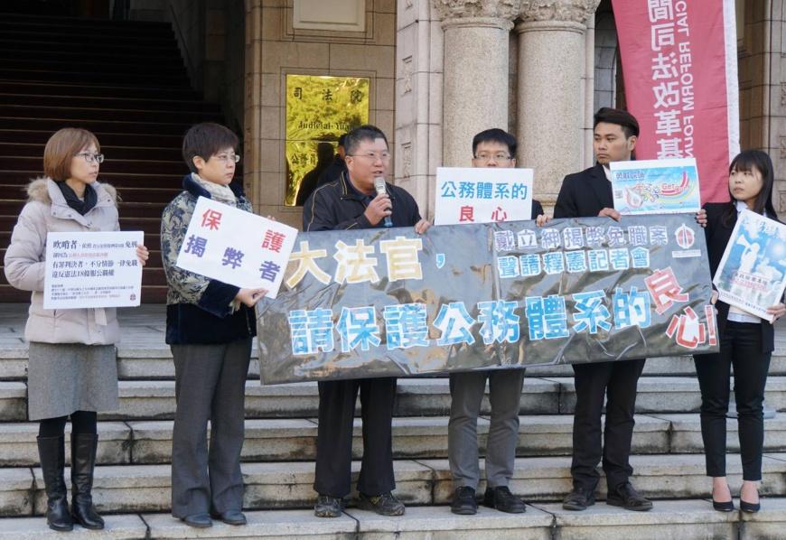 圖/中央社 「貪污的人繼續上班」 他揭弊反被縣政府免職