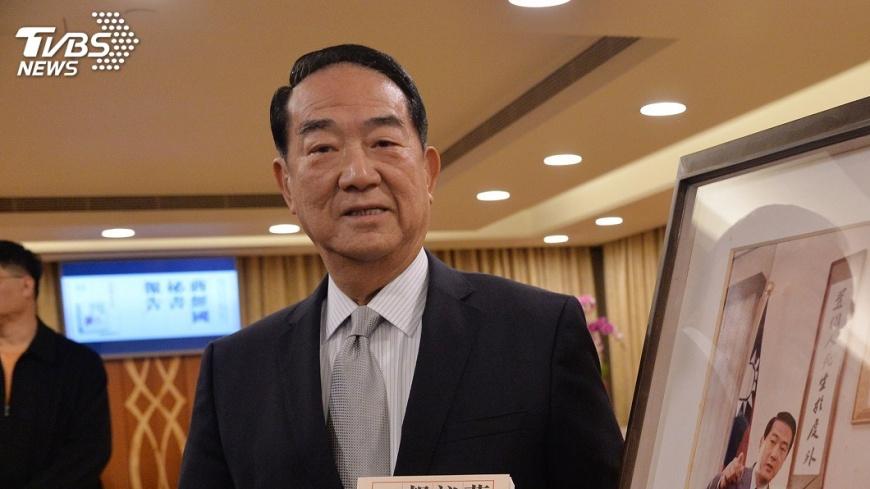 圖/中央社 宋楚瑜赴美訪問 意外促成馬英九崛起