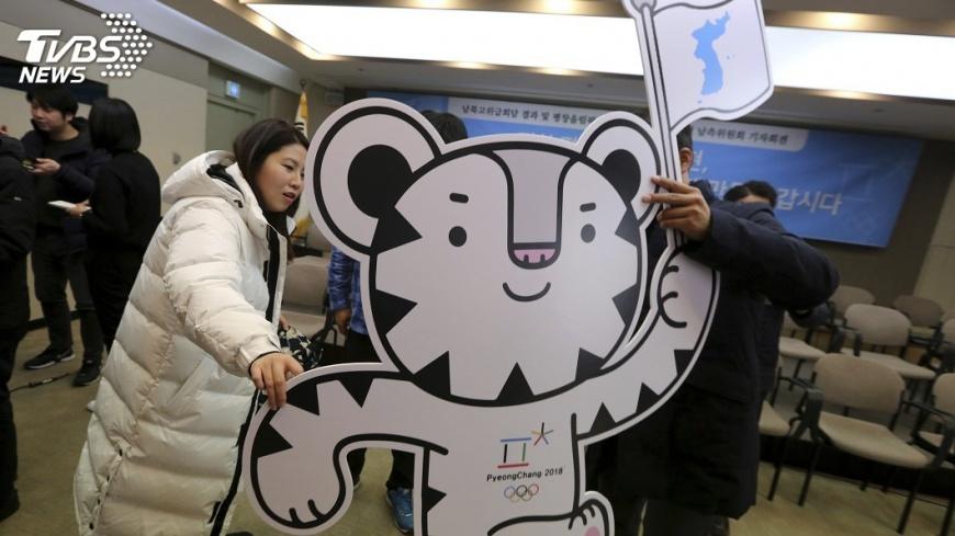圖/達志影像美聯社 冬季奧運 南韓尋求和北韓共組女子冰球隊