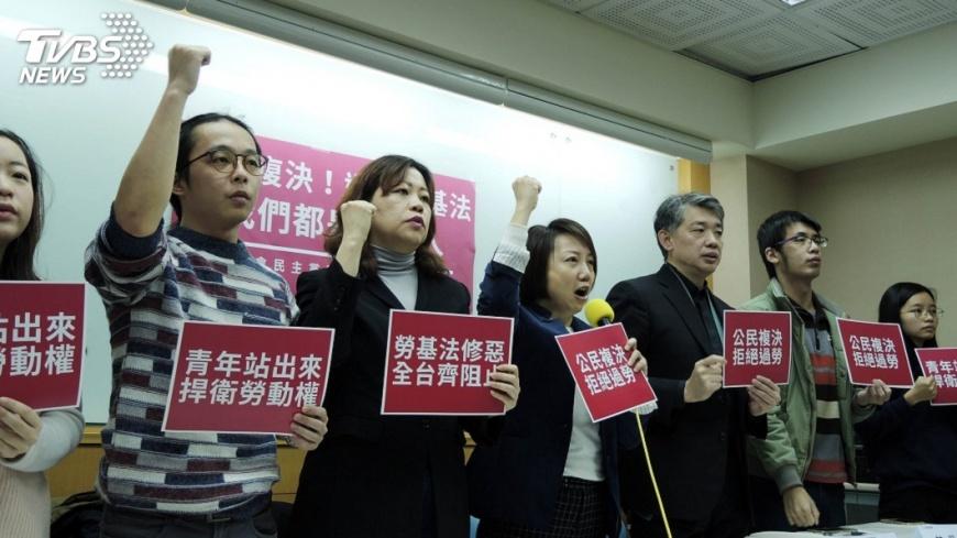 圖/中央社 新公投法上路 擬綁九合一最遲4月底提案