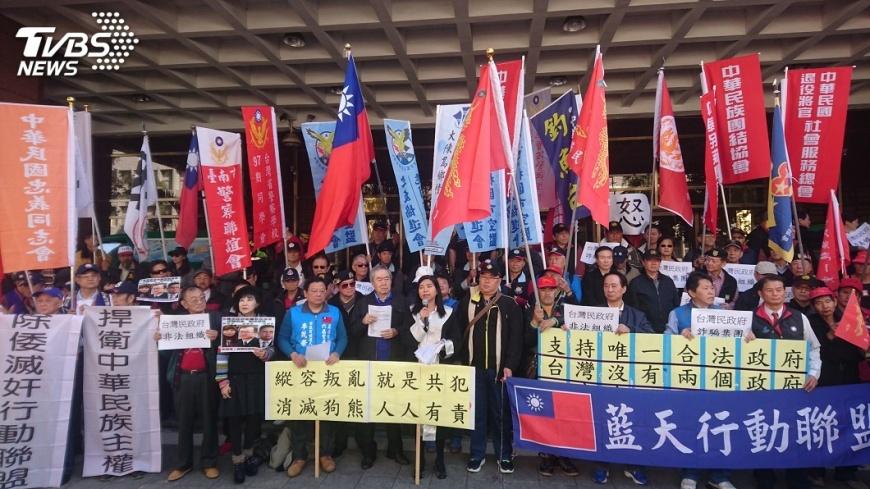 圖/中央社 泛藍團體到北檢 告台灣民政府涉違國安法