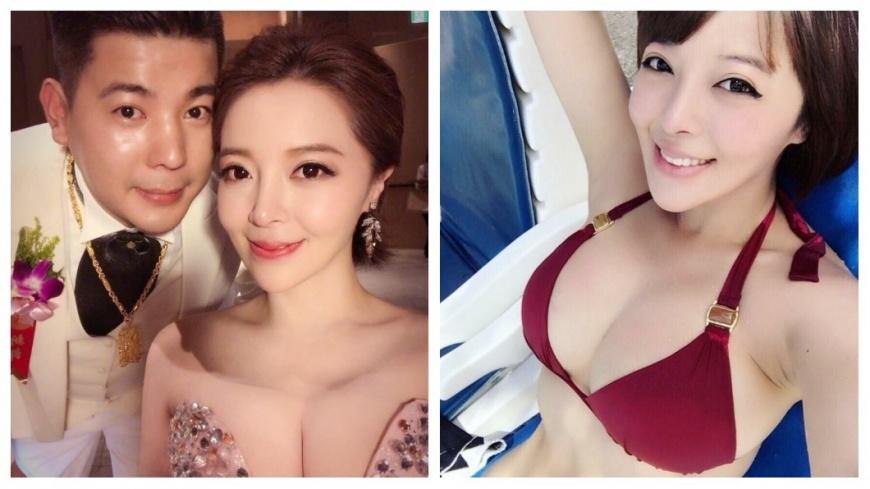 圖/趙心妍臉書 最美書法家驚爆離婚 友證實:alone很久了