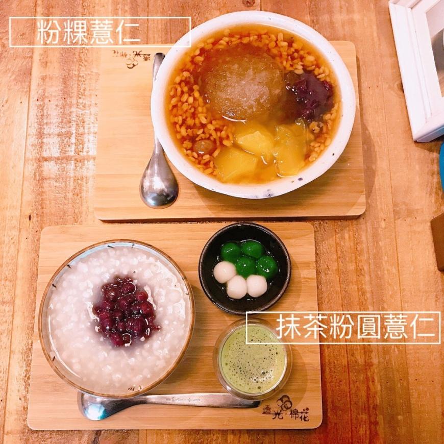 圖片來源/MENU美食誌吳昕玫提供