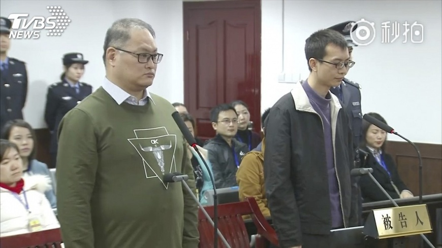 圖/達志影像美聯社 歐洲議會批評中國人權 再籲釋放李明哲