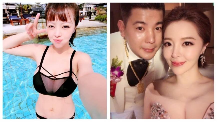 圖/趙心妍臉書 前夫竟找舊愛當伴娘 趙心妍婚後才知超傻眼