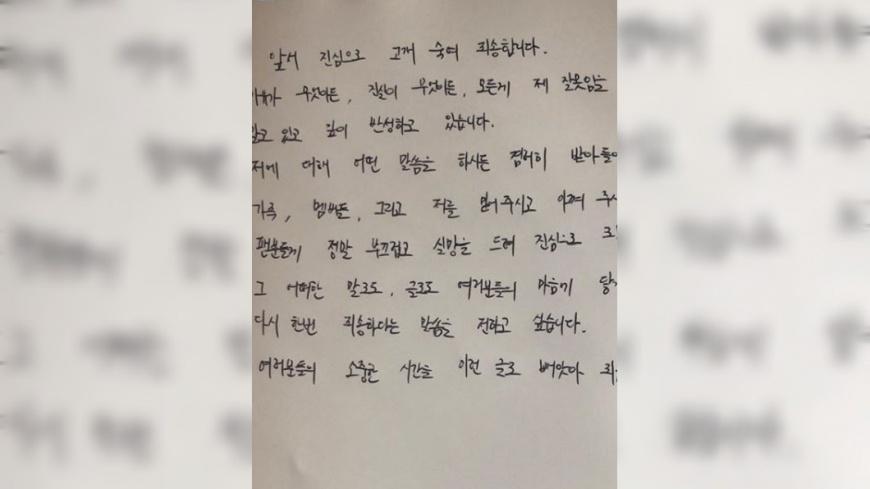 圖/Instagram 鄭容和被爆走後門念博士 韓媒逆轉:誤會了