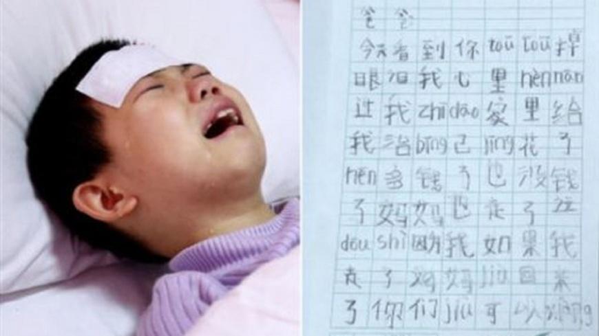 圖/翻攝自微博 「我走了,媽媽就會回來」 癌童自責罹病寫遺書