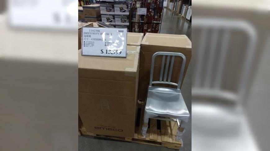 圖/翻攝自《Costco 好市多 商品經驗老實說》臉書 來頭不小!好市多這張椅子鑲金的 售價13999