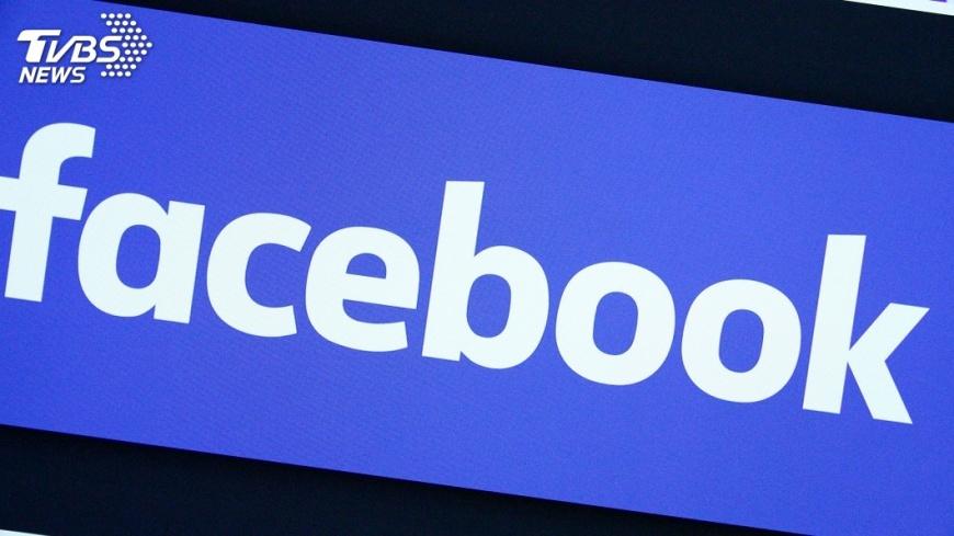 圖/達志影像美聯社 臉書擬設歐洲數位中心 兩年培訓百萬人