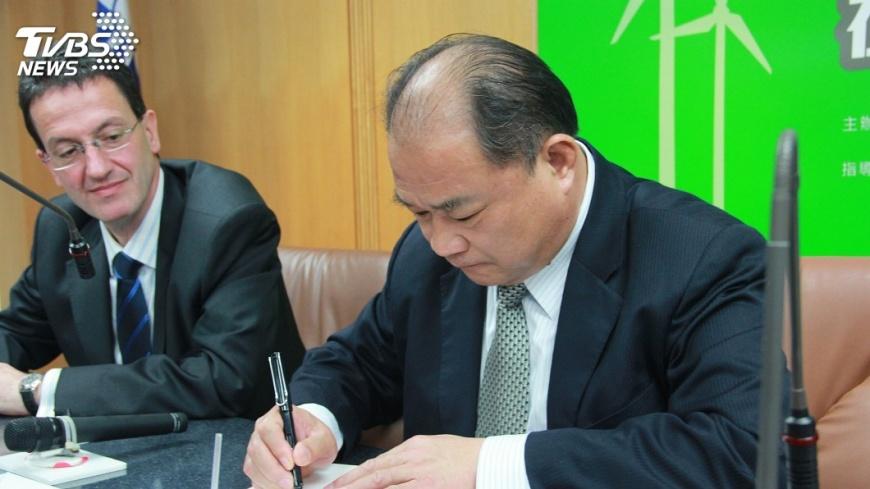 圖/中央社 世紀鋼主攻離岸風電 今與德商達德簽MOU