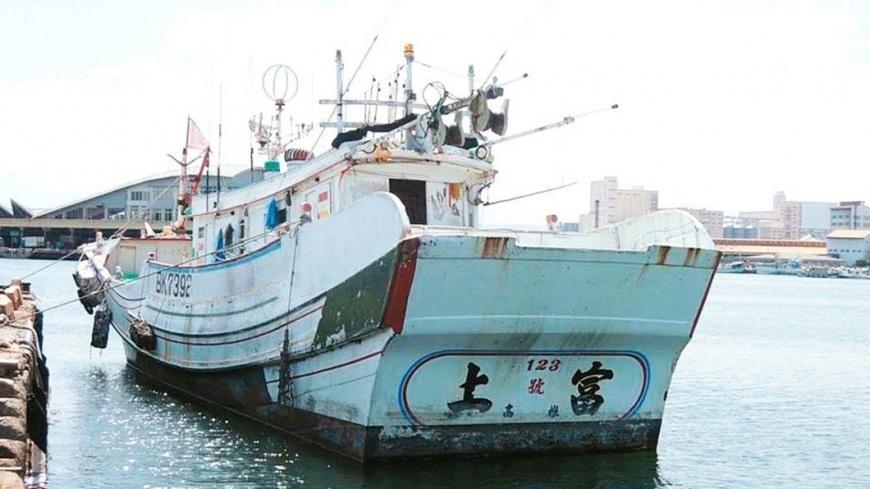 圖/中央社 曾流標2次 漁船拍賣6萬元得標