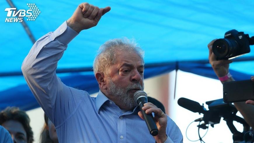 圖/達志影像路透社 面臨受賄刑責 魯拉要競選下任巴西總統