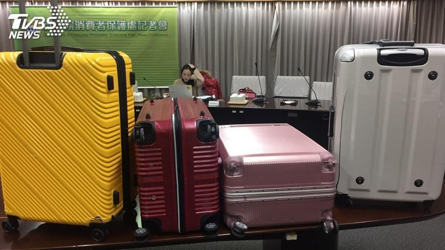 圖/中央社 消保處抽驗旅行箱 部分知名品牌不合格