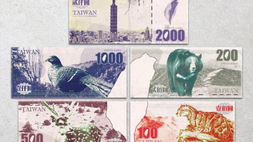 新台幣設計投票入圍作品:Yujun Lin,「福爾摩沙-美麗之島」。圖/翻攝自designntd.buzzorange.com/vote網站,下同 質感爆表!「新。新台幣」設計票選 網:國父對不起
